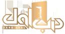 درب لابی ،درب داخلی ، درب حیاطی ،درب ضد حریق در اصفهان Logo