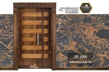 zb2000