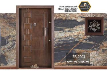 zb2003