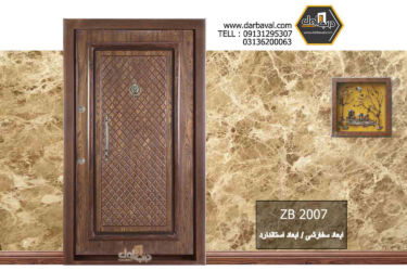 zb2007