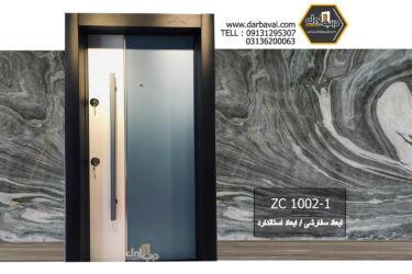 zc1002-1