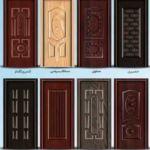 درب داخلی ملامین